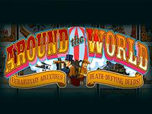 Игровой автомат на деньги Вокруг Света